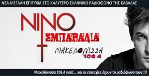 Nino Sparalia 01